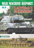 Leopard club leopard 1 reference materials good selection of leopard 1 photos of various vintage 29 photos as well as leopard 2 up to 2a5 malvernweather Choice Image